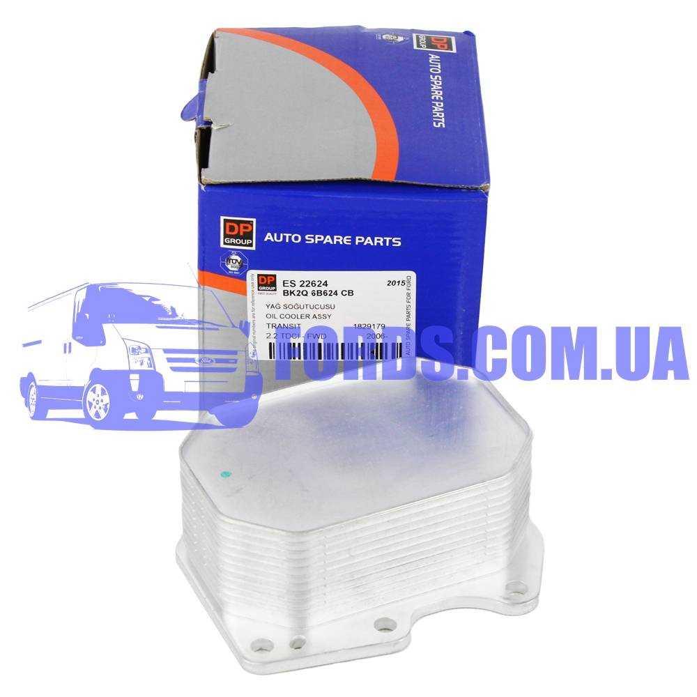 63 Ford Transit Custom 2 2tdci Swb: Ford 1829179. Радиатор масляный FORD TRANSIT 2006- (2