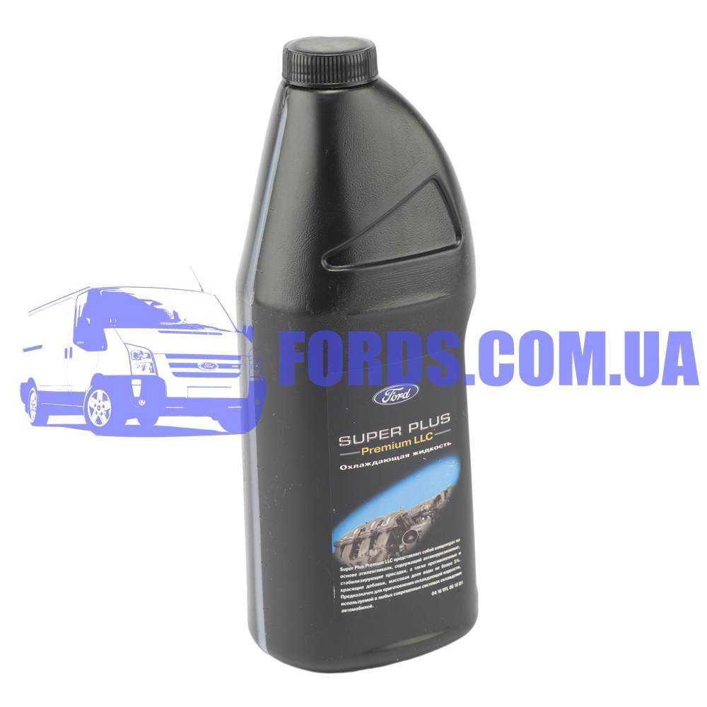 ford super plus premium m97b44d концентрат антифриза