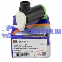 93BB17K624BA Насос омывателя FORD TRANSIT/FIESTA/SCORPIO/SIERRA/MONDEO/CONNECT DP GROUP